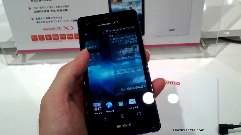 Sony Xperia AX SO-01E Hard reset, Factory Reset and Password Recovery