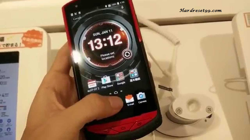 Kyocera List - Hard reset, Factory Reset & Password Recovery